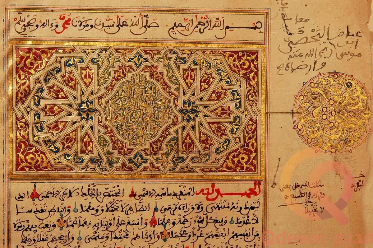 مخطوطات اسلامية قديمة
