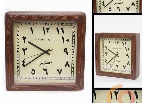 ساعة حائط خشبية بارقام بتلف بالعكس