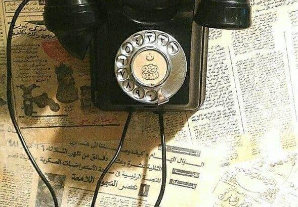 """تليفون انجليزى ماركة """"siemens"""