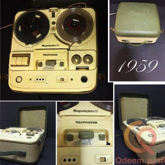 """جهاز ريكوردر """" ريل"""" المانى ماركة Telefunken"""