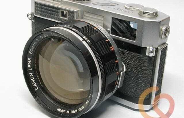 كاميرا انجليزى