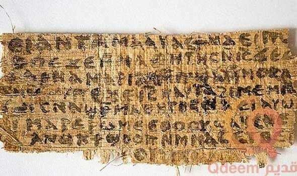 مجموعة ورق بردى مصرى
