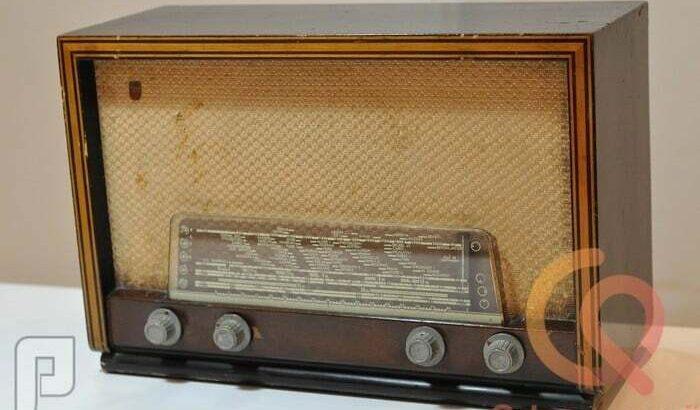 راديو انجليزى انتيك شيك